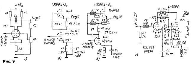 Усовершенствованная схема унч моррисона на лампах