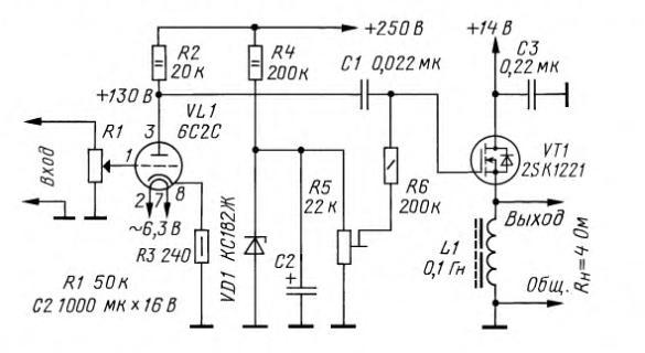 Принципиальная схема гибридного УМЗЧ.  Схема одного канала усилителя показана на рисунке.