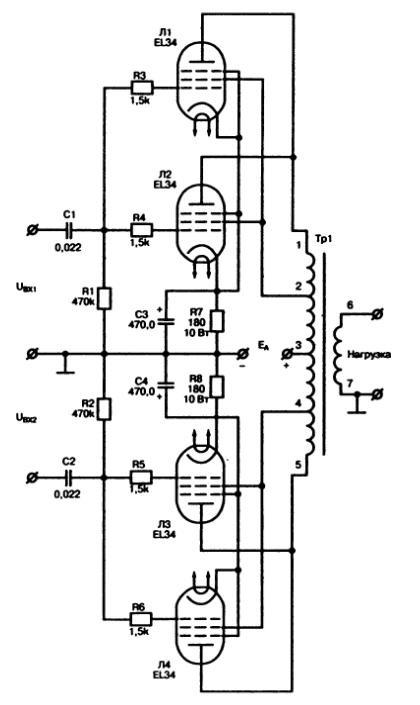 Схема гитарного лампового
