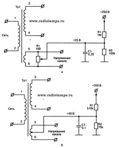 Газ 3115 схема электрическая.