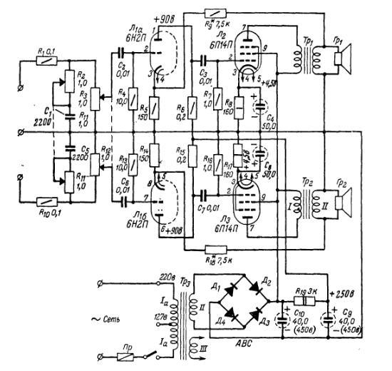 Принципиальная схема схема проводки на 131 мир 431410 эл схема подключения бензонасоса ваз 2110 Скачать электросхема...