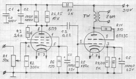 Усилитель имеет два входа, коммутируемые с помощью переключателя, расположенного на передней панели.