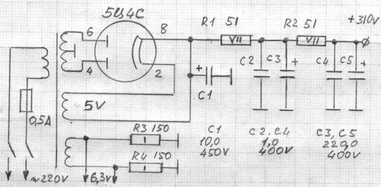 рисование схема электрическая однолинейная. схема импульсного питания телевизора изумруд 410.