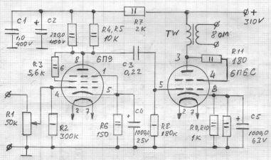 Сети освещения схема однолинейная