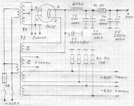 Резистором R6 устанавливается ток 20 ма лампы 6П9, а... Рис.2. Принципиальная схема блока питания усилителя SE на 6П9...