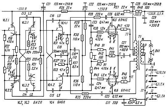 ламповые усилители на 6п41с - Рабочие схемы и описания к ним в быту.