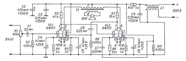 Схема двухтактного лампового