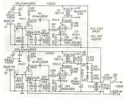 Если используется более мощный усилитель...  Рис.1. Принципиальная схема лампового УМЗЧ с электронным трансформатором.
