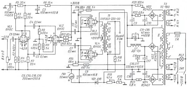 Рис.1. Принципиальная схема усилителя на лампах 6Н13С.